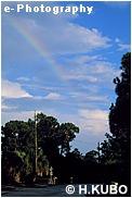 虹のある風景1