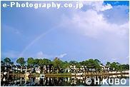 虹のある風景2